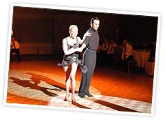 ラテン・アメリカン・ダンスとは?